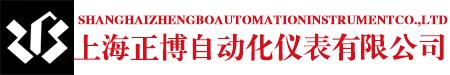 上海lao子有钱wang址自动化yibiao